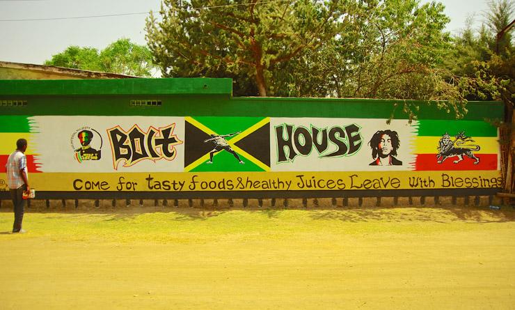 ジャマイカンビレッジのボルトハウス