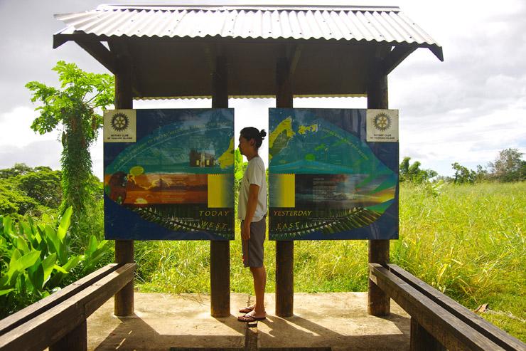 辺境の南の楽園、タベウニ島で日付境界線(デイトライン)をまたぐ | フィジー