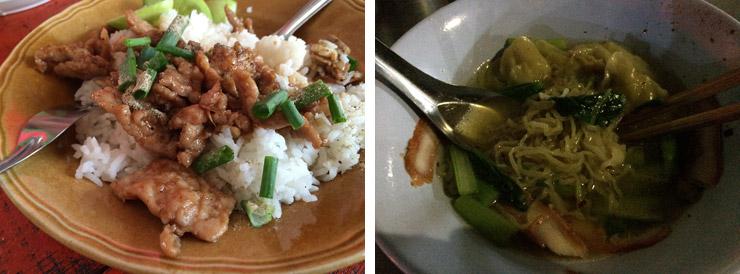 タイの飯は安くてうまい
