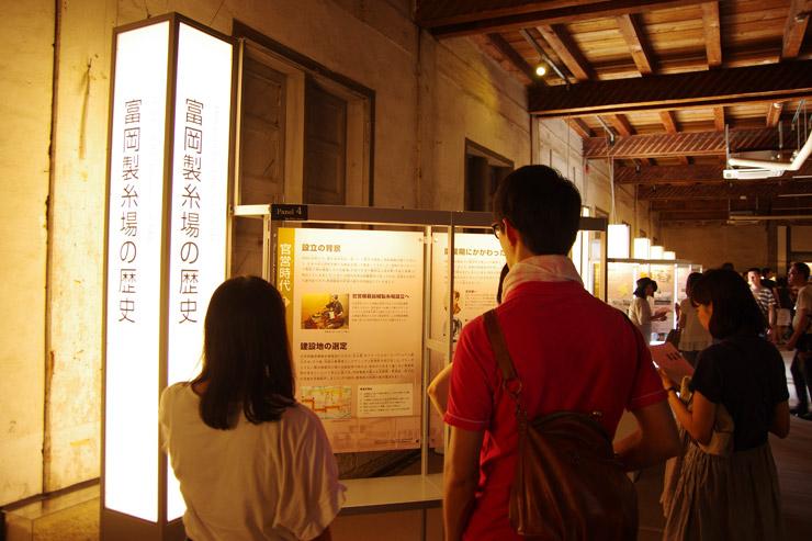 富岡製糸場と絹産業遺産群 | 日本の世界遺産