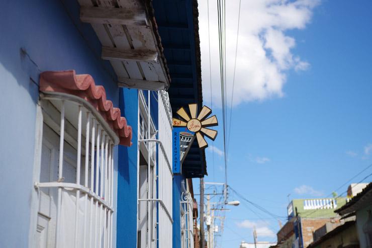 トリニダの町並