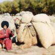 トルクメニスタンの世界遺産、一覧