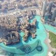 アラブ首長国連邦(UAE)の世界遺産