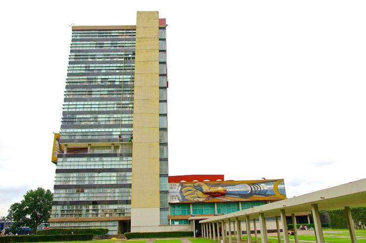 メキシコ国立自治大学(UNAM)