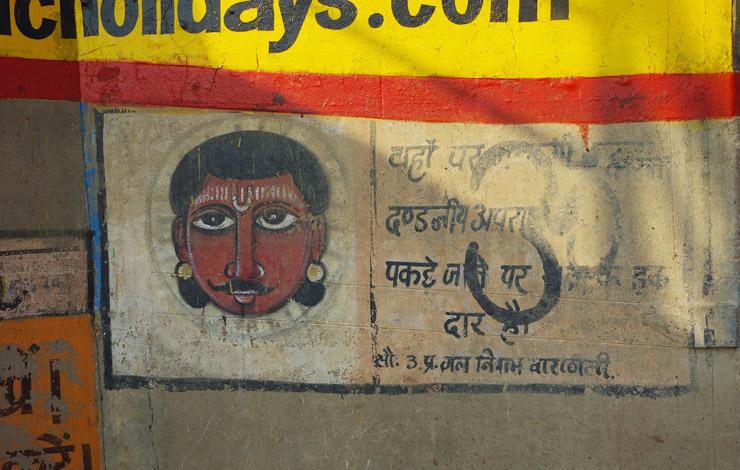 インドのグラフティアート