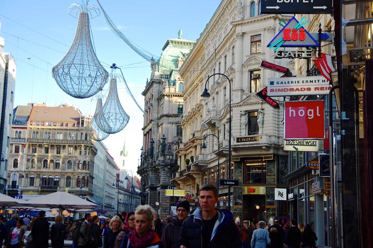 音楽の都ウィーン、3泊4日の旅の総費用は288ユーロ(約3万8千円)