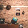 世界遺産ハンターの事務所