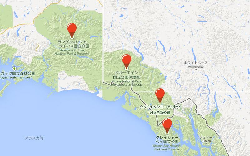 アラスカ・カナダ国境地帯の山岳公園群の場所