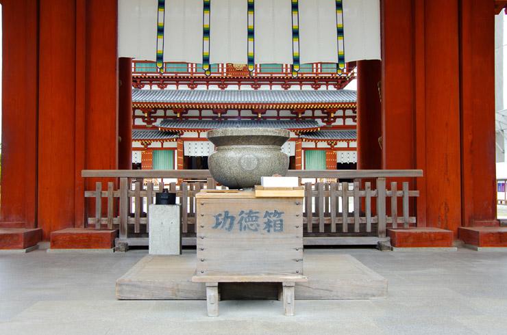 薬師寺の中門